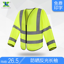 Long Sleeve reflective clothing vest safety vest construction ride sanitation security work clothes ultra bright transport vehicles with printed words