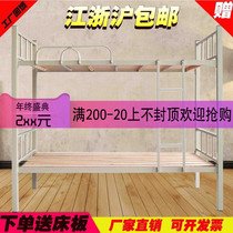 Thickening bunk bed iron dormitory bunk bed student high and low bed iron bed apartment bed adult iron bed