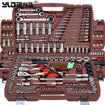 Sleeve sleeve ratchet wrench all-round repair car repair car repair toolbox combination set multi-functional