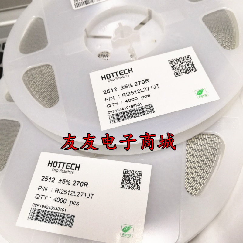 Yuwan Hosheng Lizhi 2512 patch resistance 5% 0R 0.1R 0.11R 0.12 euro 0.13 ohm whole disk