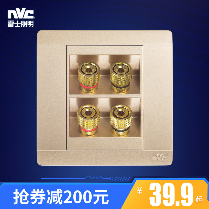 NVC lighting two audio socket switch multimedia Kara OK audio panel type 86 concealed champagne gold