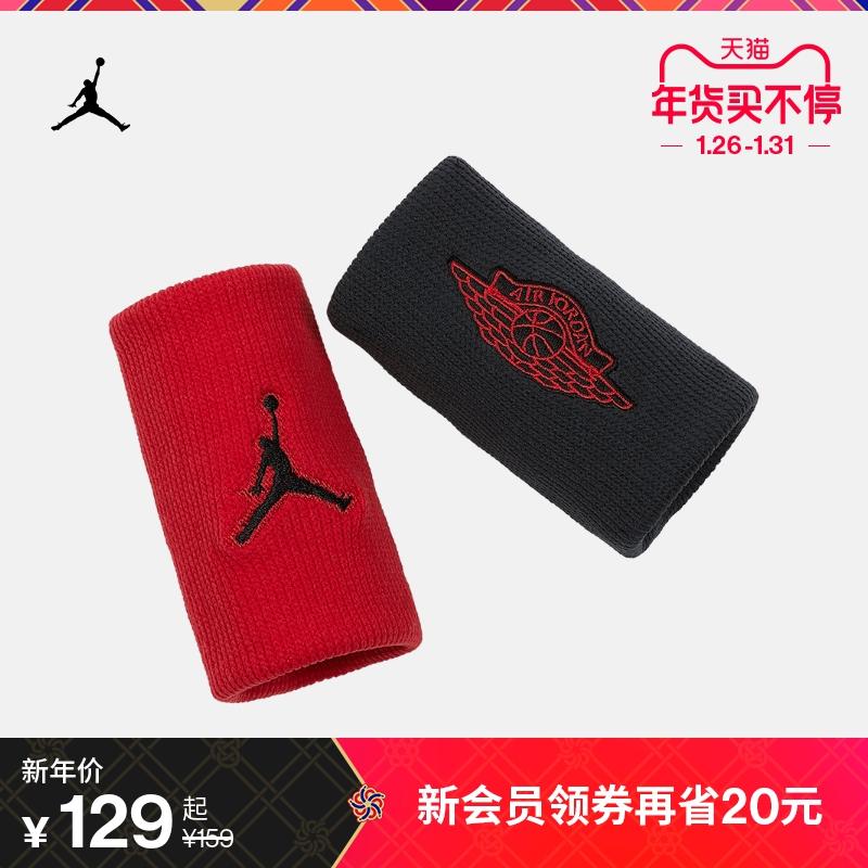 Jordan Official JORDAN JUMPMAN X WINGS Basketball Wrist (1 pair) CK9948