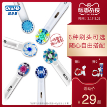 OralB Oral B Germany Braun electric toothbrush head d12 d16 universal replacement toothbrush head imported soft hair