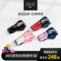 EVERLAST boxing gloves for adult men and women training Muay Thai 抟 professional sandbag boxing kits