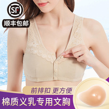 Special bra for women after prosthetic mastectomy prosthetic breast light silicone grass seed underwear summer bra