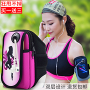 Running mobile phone arm bag of apple 6plus HUAWEI arm with male and female fitness wrist arm sleeve breathable bag sports mobile phone