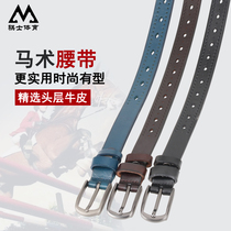 Childrens equestrian breeches Belt Lady Equestrian Belt Knight belt equestrian equipped with cowhide belt riding belt
