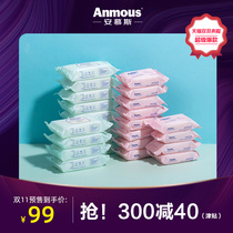 Amous baby laundry soap Adult underwear soap newborn special childrens antibacterial defragmentation kit 12 pieces each.
