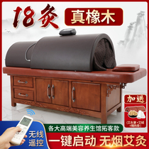 Intelligent smokeless moxibustion bed traditional Chinese medicine fumigation therapy bed automatic beauty parlor special sweat steaming bed whole body moxibustion for home use