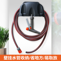 Home Outdoor watering flower Cleaning garden hose storage rack car gun coil pipe coil wall-mounted winding pipe rack