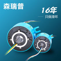Slip ring Through hole Conductive slip ring Rotating conductive ring Collector ring Brush collector current collector ring 2 4 6 8 12-way