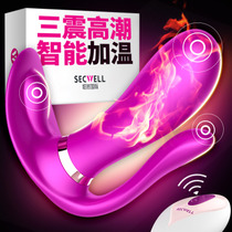 Adult fun Sex Products for fairy of self-defense comfort Controller anal plug automatically choucha climax couple series jump egg at