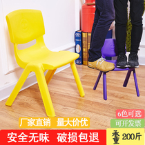 Kindergarten Bench Plastic Chair backrest table and chair special child seat child anti-skid stool baby chair
