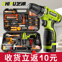 PU Household Electric Drill Toolbox set multifunctional electrician woodworking special hardware combination set Repair tool