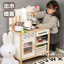 Childrens large home kitchen toy cooking cooking simulation kitchenware set Wooden girl boy 3-6 years old 7