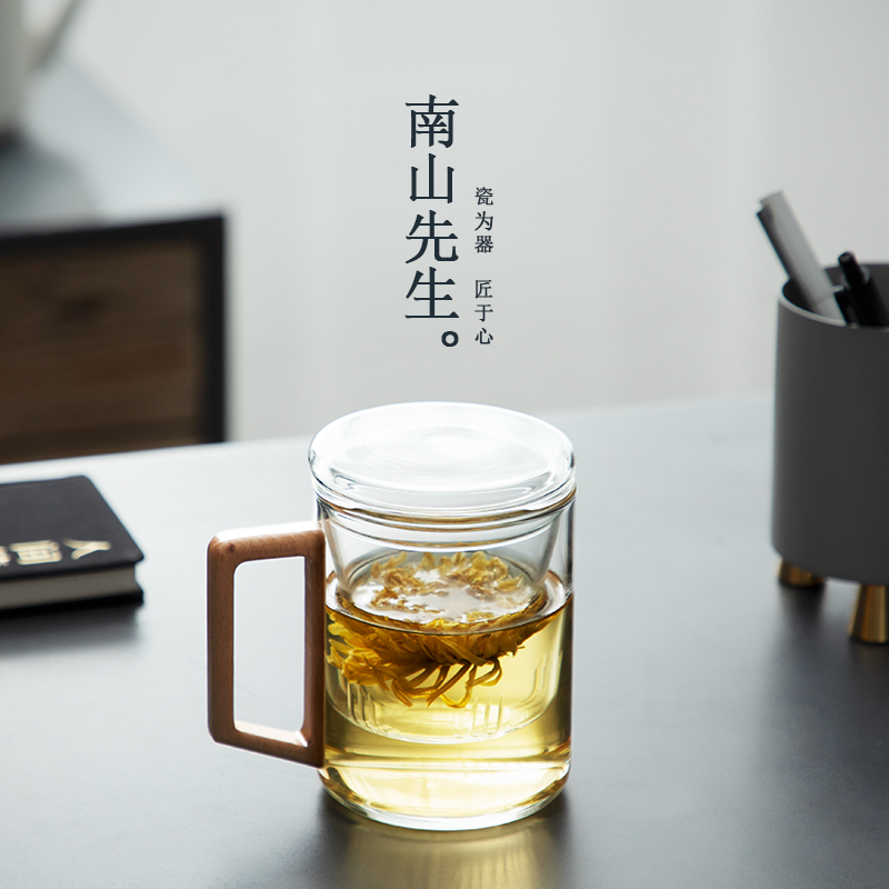 Mr. Nanshan glass tea cup mens and womens tea separated tea cup large capacity with cover filter flower tea cup cup