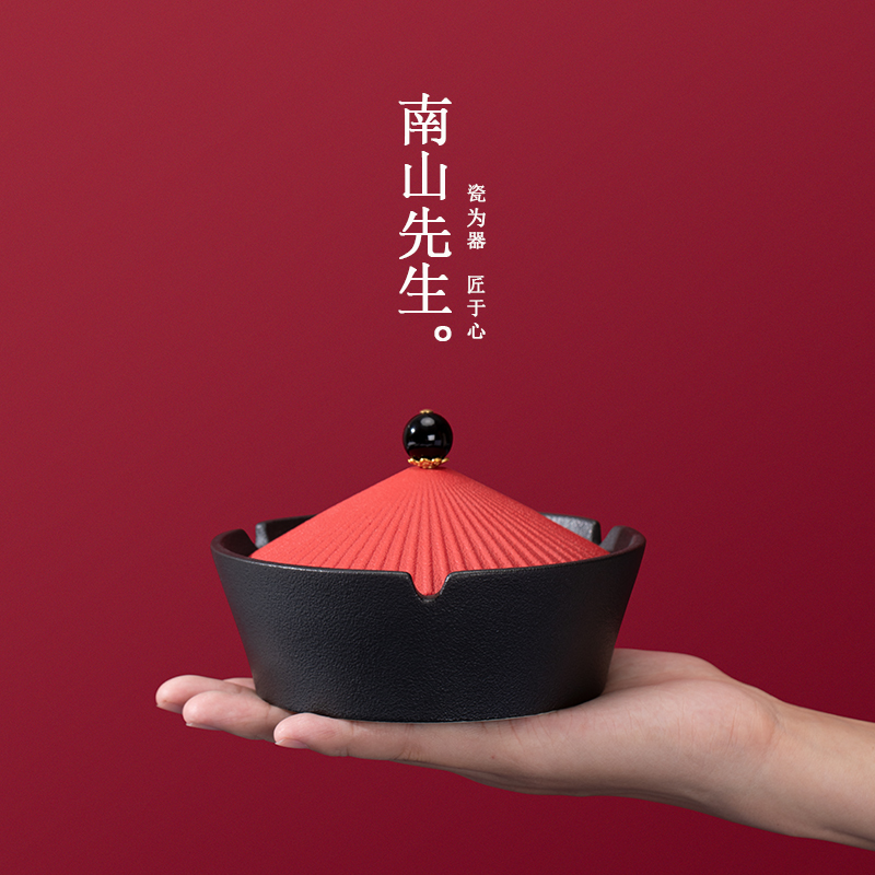 Mr. Nanshan Creative ceramic ashtray home living room with cover wind-proof anti-flying ash fashion trend high-end