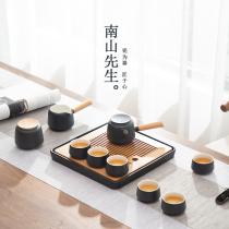 南山先生功夫茶具套装家用客厅简约陶瓷干泡茶盘轻奢现代小套礼盒