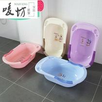 Baby tub baby bath tub can sit and lie general childrens large bath tub newborn supplies bath tub