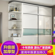 Sliding door wardrobe modern minimalist paint overall sliding door sliding door wardrobe bedroom solid wood small Nordic combination