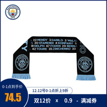 (official authentic) Manchester City 2018 Premier League reversible our city champions scarf