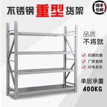 Stainless steel storage heavy duty shelf Commercial supermarket display rack Multi-layer lifting cold storage thickened storage storage shelf