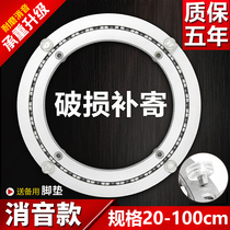Dining table Rotary table Bearing base Silencer aluminum alloy rotary core Household glass table Solid wood round table Marble rotation