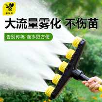 Agricultural watering flowers watering spray head watering vegetables watering the earth god watering machine watering machine watering machine plastic large flow sprinkler shed atomization