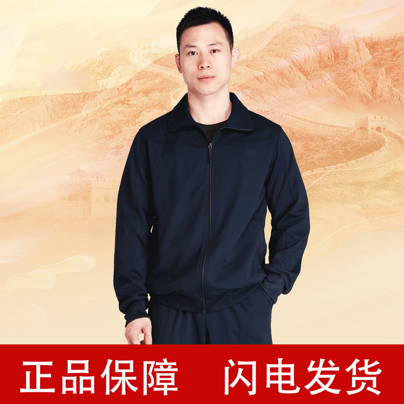 New fitness training clothing long sleeves for training mens spring and womens autumn suit pants winter plus velvet movement