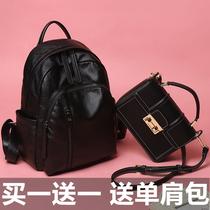 Version coréenne de cuir souple fashion cent loisirs simple personnalisé sac à dos