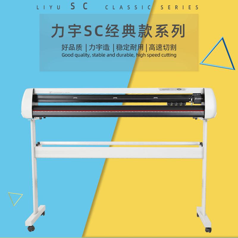 Liyu SC631ASC801ASC1261A ordinateur machine à écrire publicité instant affrination machine autocollant coupé mot pierre tombale dynamitage de vêtements de film de protection transfert petite machine à graver inscription