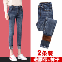 Add Velvet Korean version of tall and thin waist thickened nine points small pants