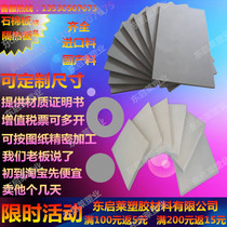 Inlet high-pressure asbestos plate 1400 degree insulated asbestos plate vulcanizer and machine tool insulation plate pressure-resistant processing