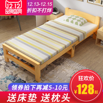 Folding Bed linen bed 1.2 m simple bed childrens lunch break bed adult Double home real wooden bed cot