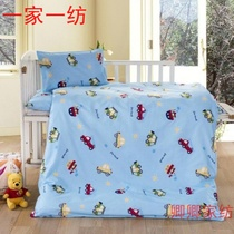 Nursery Quilt 36 pieces of cotton with core quilt cover spring and Autumn children cartoon Bedding nap car