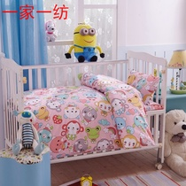Kindergarten quilts three-piece baby set of six partners-pink cotton with core childrens spring and fall winter quilt