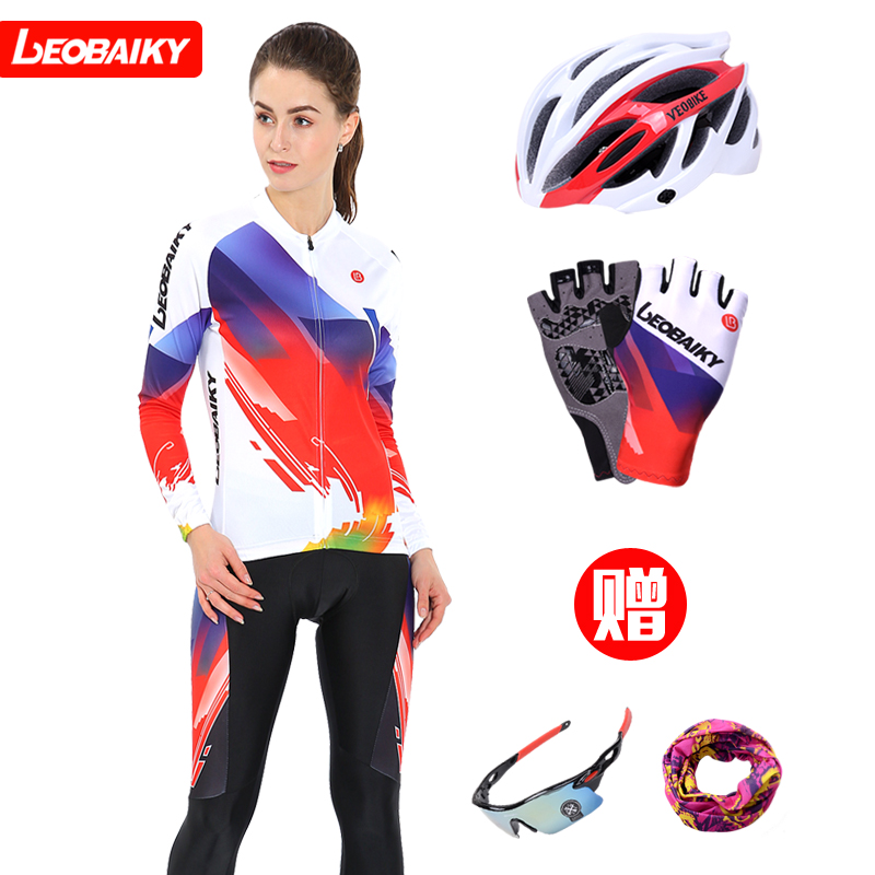 LB Summer Cycling Wear Long Sleeve Suit Spring and Autumn Cycling Wear Trousers Top Customization of Mountain Bike Garment