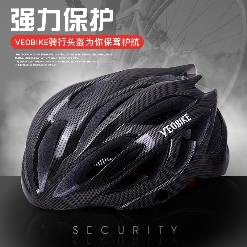 Integral Formed Riding Helmets Lightweight Bicycle Helmets Mountainous Bike Riding Caps for Men and Women