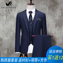 Rich bird suit suit mens business is wearing a three-piece set of Korean version of the slim suit groom bridesmaid wedding dress
