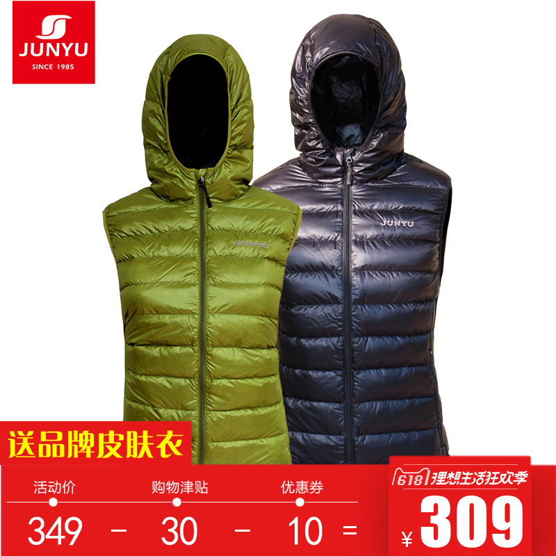 [2 pieces 59 yuan] outdoor leisure sports jacket couple autumn and winter warm cotton coat men and women hat detachable....................................