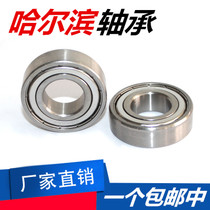 Harbin Bearings 6308 6309 6310 6311 6312 6313 6314 6315