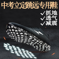 Hales college entrance examination sports shoes standing three-level jump shoes men and women Junior High School students running shoes 868