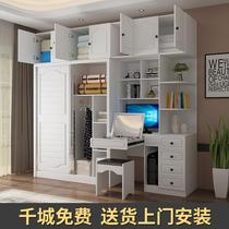 Combination cabinet one multifunctional bedroom home computer desk plus wardrobe one table with Dresser small apartment cabinet