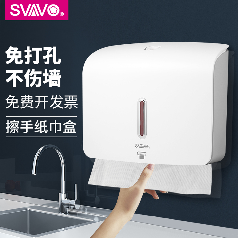Rivo Hand Carton Wall-hanging Perforation-free Household Toilet Kitchen Waterproof Extraction Paper Towel Box Hotel Toilet