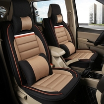 Changan Star Card S201 double row 5 small card seat set double row truck S401 seat cover fully surrounded by four seasons fabric