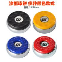 拓朴运动  沙狐球桌配件 金属不锈钢沙壶球饼 沙弧球饼套装沙弧球