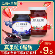 Chubby Blueberry Jam Strawberry Jam Low-fat smudged bread sauce baked commercial breakfast yogurt toast sauce