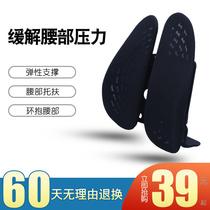 New spring waist back office waist cushion Car waist back cushion back back waist seat summer breathable