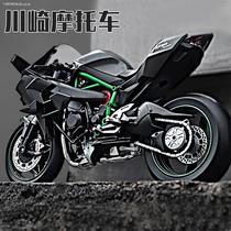 Kawasaki h2r motorcycle model motorcycle Alloy ornaments simulation childrens toys Little Ninja metal boy sports car