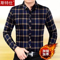 Winter middle-aged men warm middle-aged father loose clothes